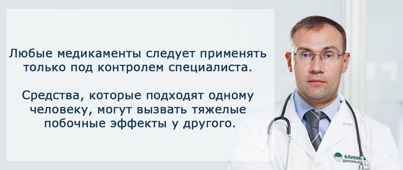 Назначить лечение булимии может только квалифицированный врач!