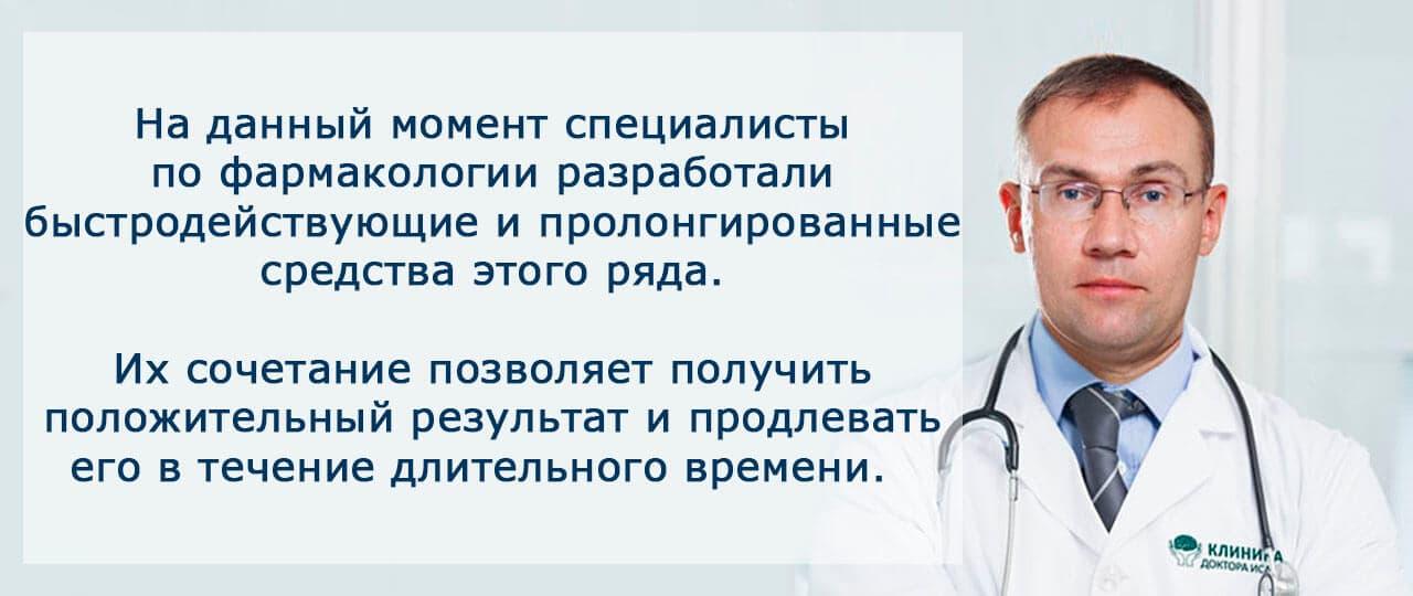 Препараты леводопы