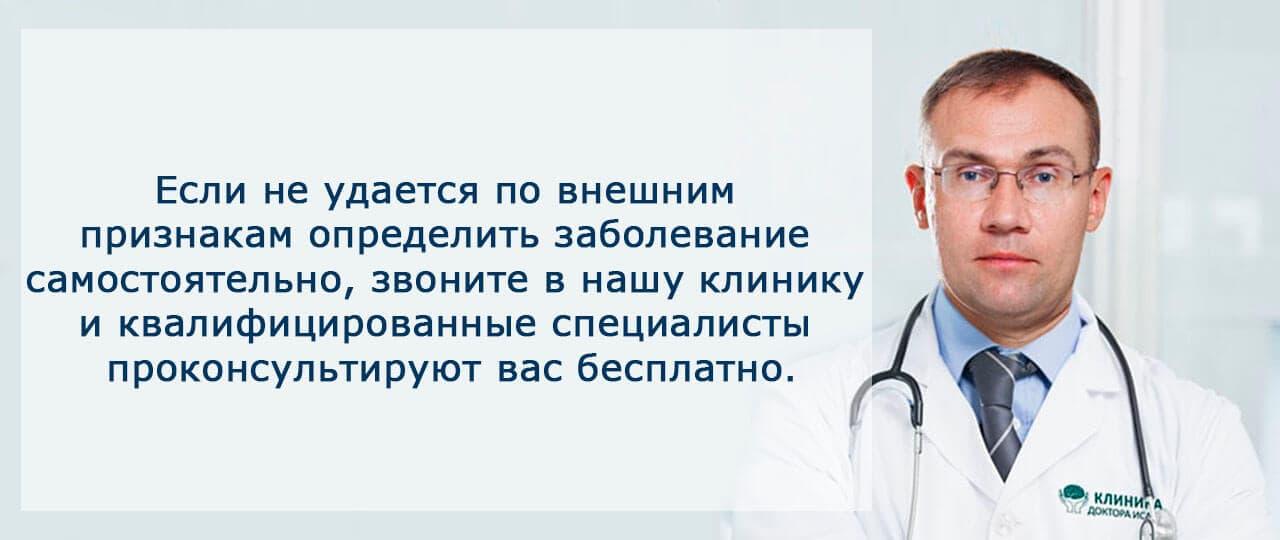 Звоните - бесплатная консультация специалистов о лечении клептомании