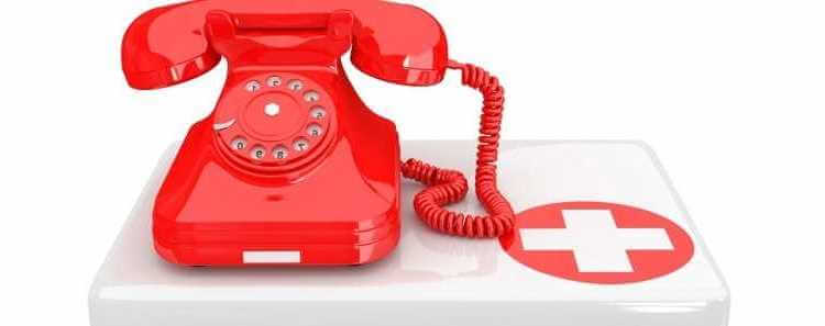 Телефон психиатрической помощи