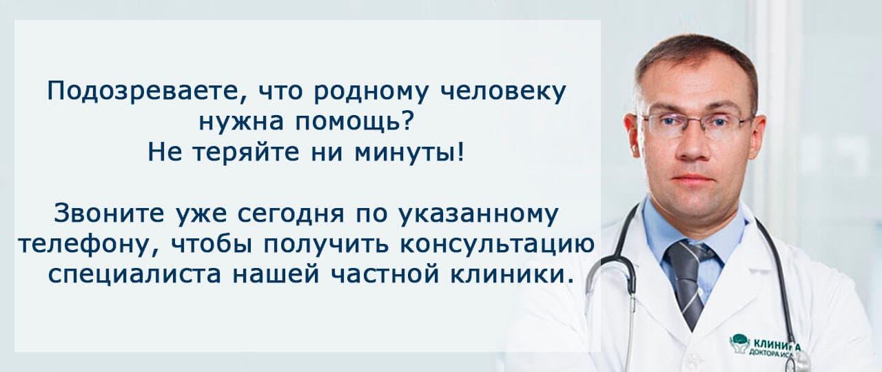 Терапия, условия в стационаре