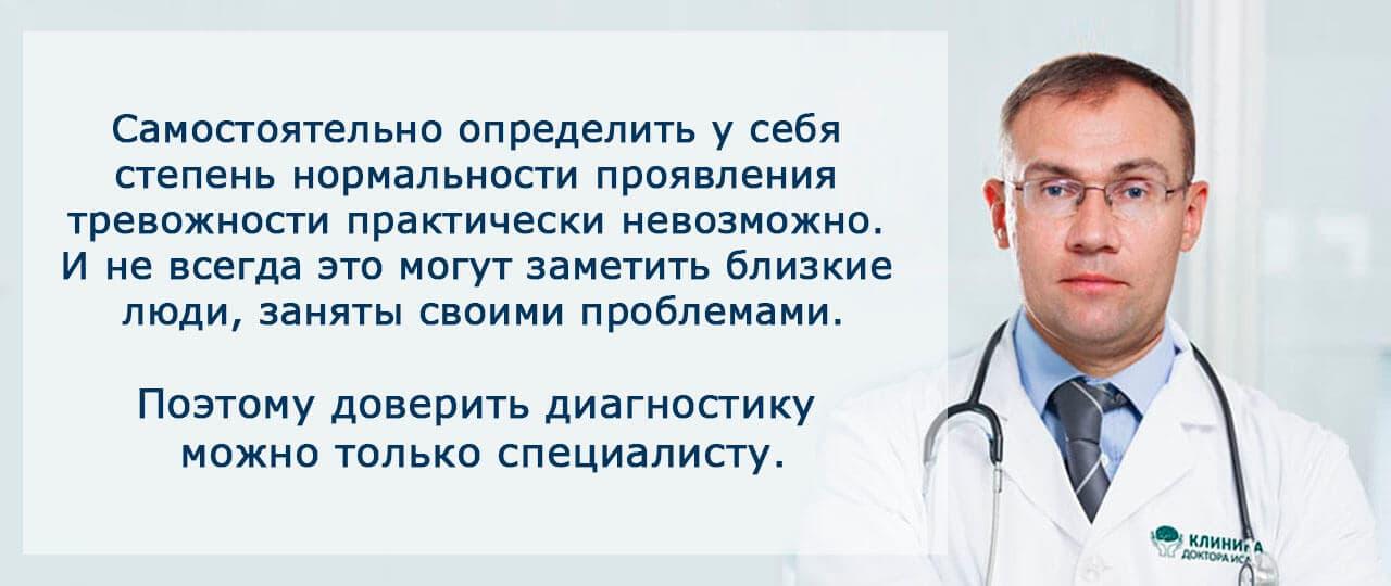 Определить заболевание может только врач!