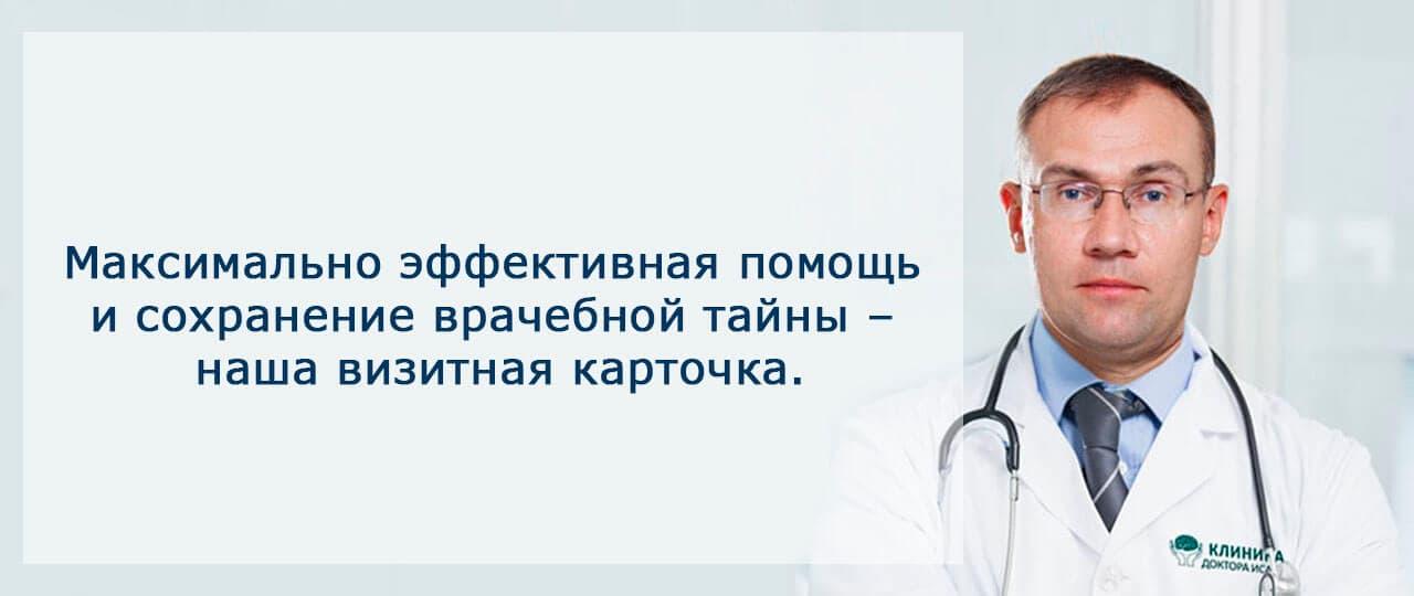 Центр психиатрической помощи