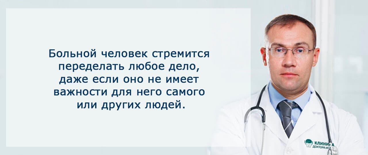 Клинические проявления: симптомы и признаки