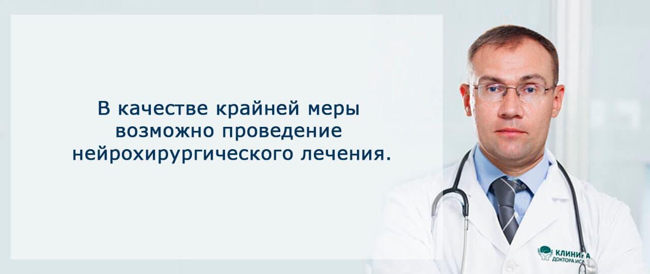 Лечение ананкастного расстройства личности в Москве