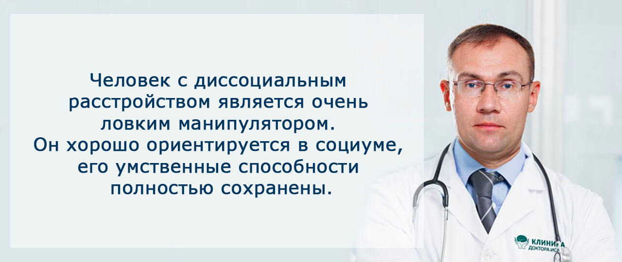 Основные сведения о болезни