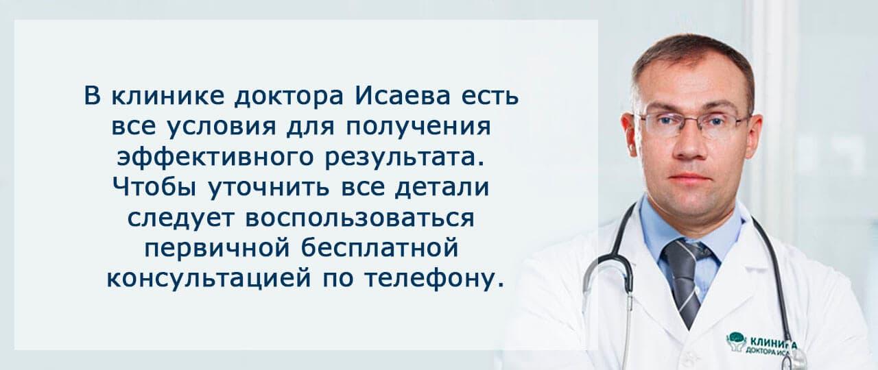 Лечение циклотимии в Москве - виды терапии