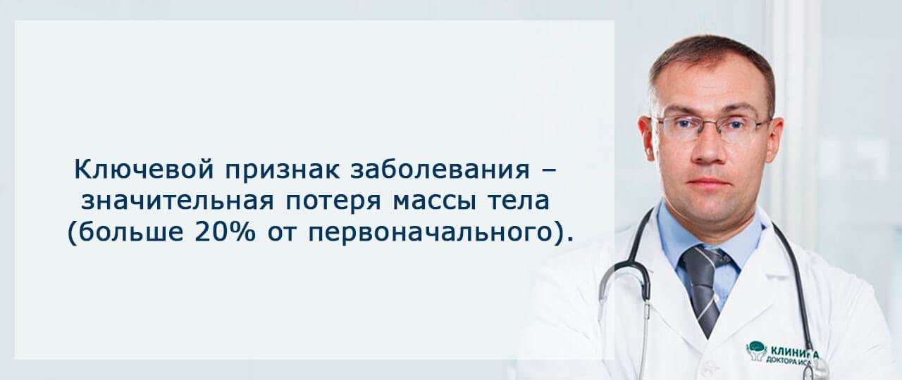 Понятие заболевания дистрофия