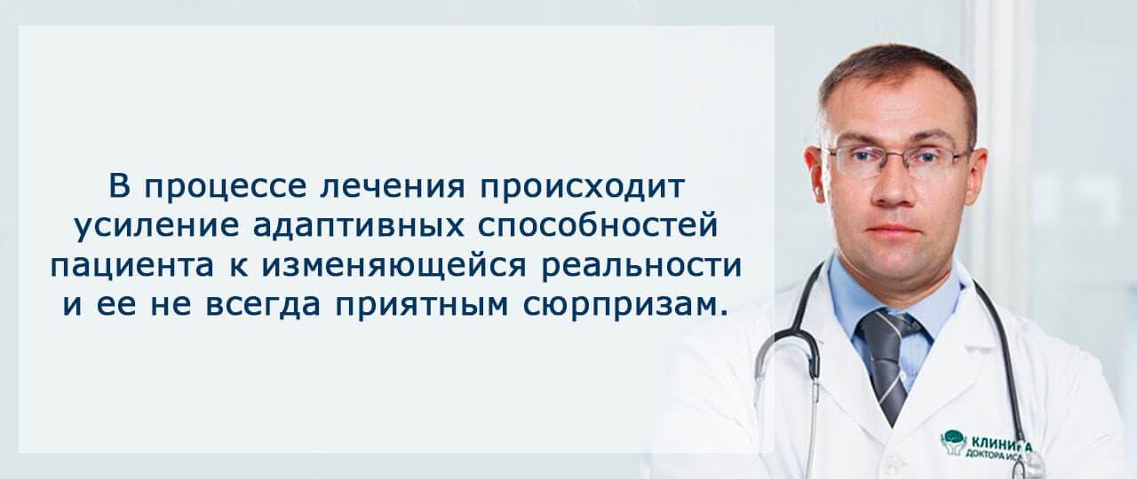 Современная терапия в клинике