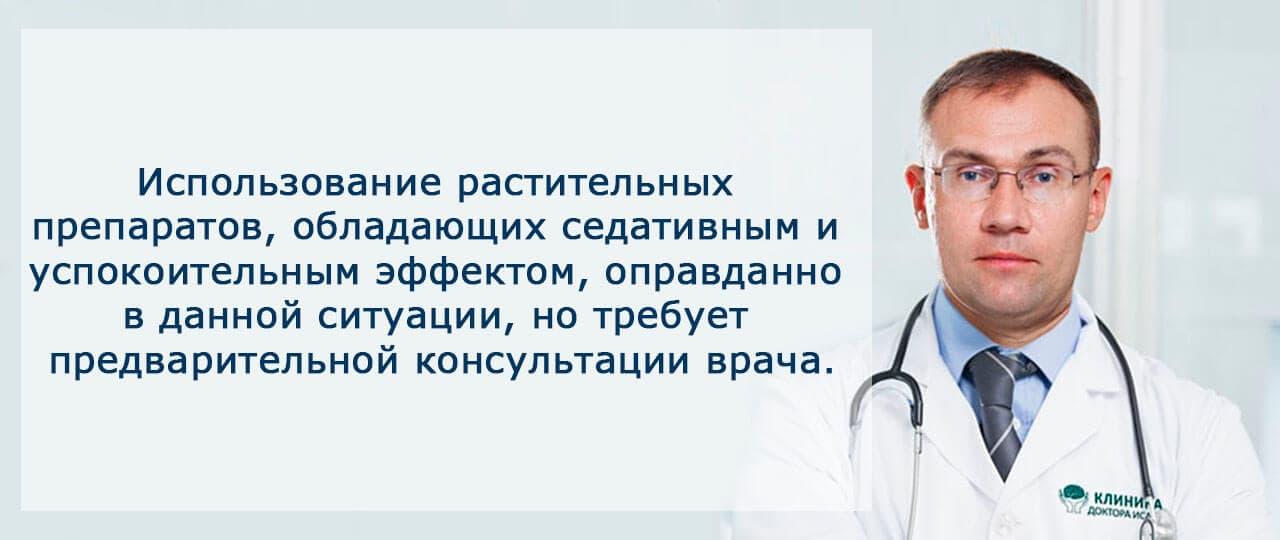 Лечение пограничного расстройства в Москве