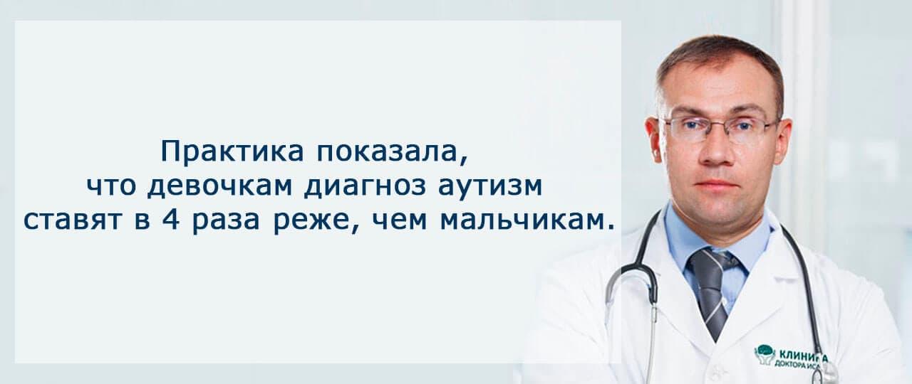 Общие сведения о болезни