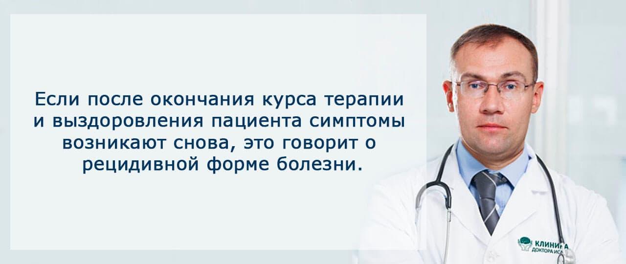 Лечение гиперсомнии в Москве