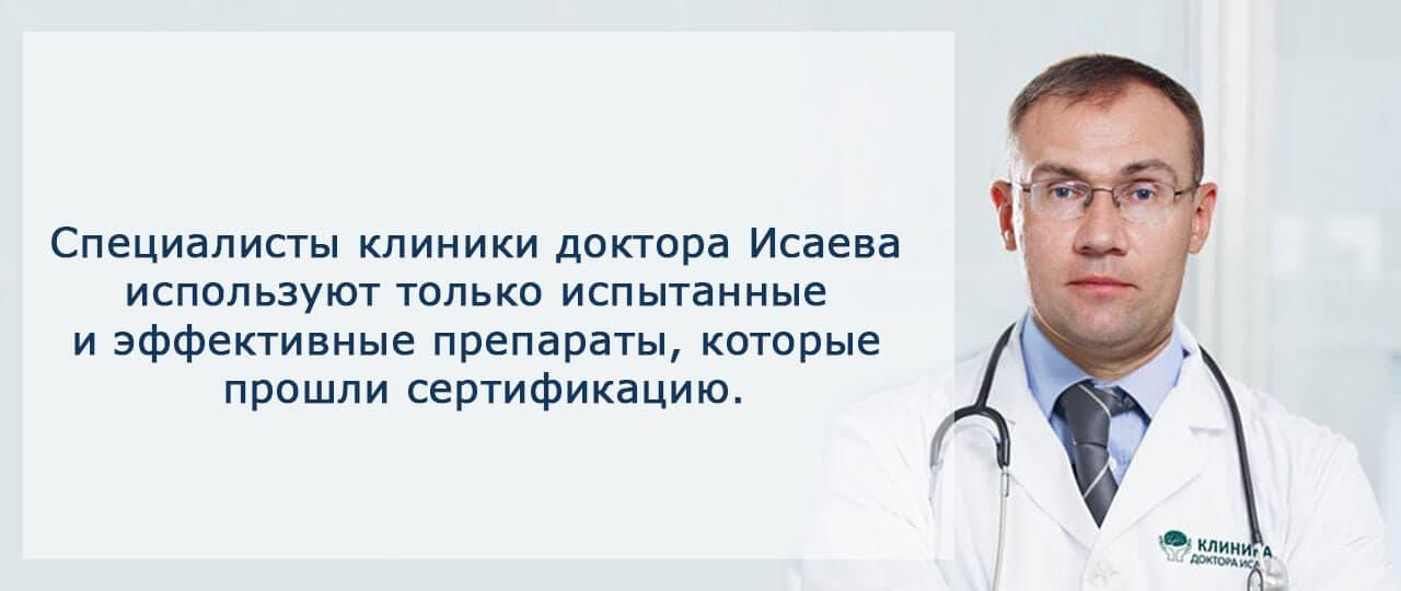 Лечение маниакального расстройства в Москве