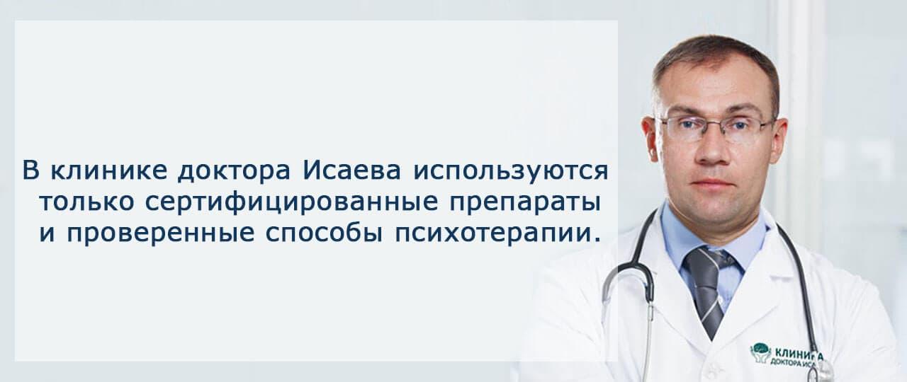 Шизотипическое расстройство личности лечение в Москве